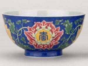 A famille rose 'lotus' bowl, Kangxi Yuzhi mark and period, 14.8cm diameter, British Museum, Reginald Radcliffe Cory Bequest.