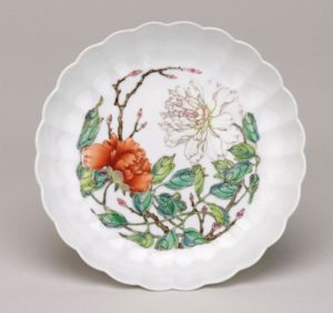 A famille rose 'peony' dish, Yongzheng mark and period, 16.3cm diameter, British Museum, Reginald Radcliffe Cory Bequest.